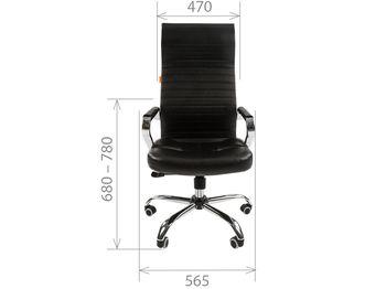 Кресло CHAIRMAN CH 700 — фото 4