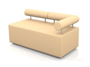 Модульный диван М1 - комфортные решения — фото 3