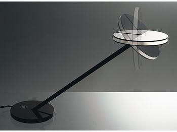 Настольная лампа Itis (PO) — фото 1
