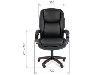 Кресло CHAIRMAN CH 408 — фото 5