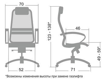 Кресло SAMURAI KL-1.04 — фото 6