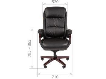 Кресло CHAIRMAN CH 404 — фото 4