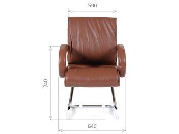 Кресло CHAIRMAN CH 445 — фото 6
