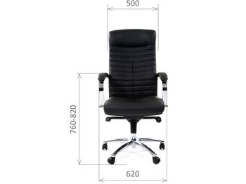 Кресло CHAIRMAN CH 480 — фото 6