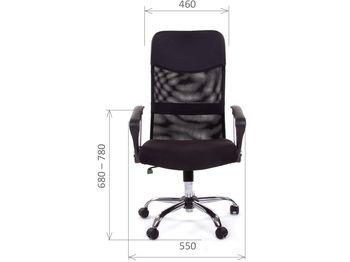 Кресло CHAIRMAN CH 610 — фото 8