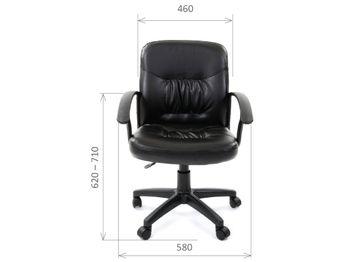 Кресло CHAIRMAN CH 651 — фото 5