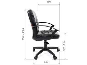 Кресло CHAIRMAN CH 651 — фото 6