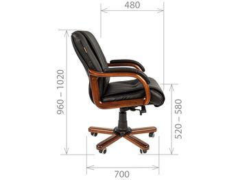 Кресло CHAIRMAN CH 653M — фото 6