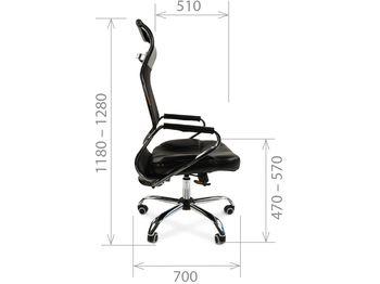 Кресло CHAIRMAN CH 700 (сетка) — фото 5
