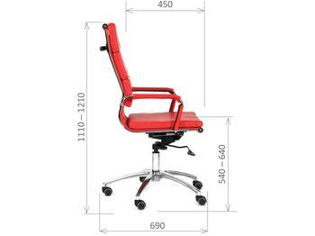 Кресло CHAIRMAN CH 750 — фото 7