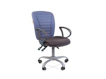 Кресло CHAIRMAN CH 9801 ERGO — фото 2