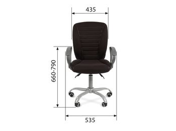 Кресло CHAIRMAN CH 9801 ERGO — фото 8