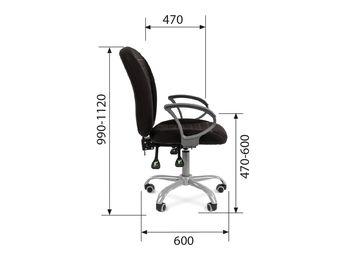 Кресло CHAIRMAN CH 9801 ERGO — фото 9