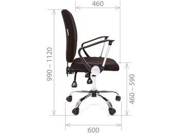 Кресло CHAIRMAN CH 9801 Хром — фото 6
