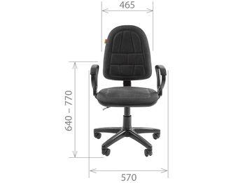 Кресло CHAIRMAN CH 205 — фото 5
