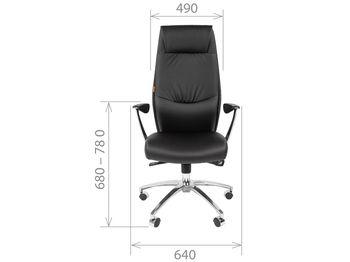 Кресло CHAIRMAN Vista — фото 5