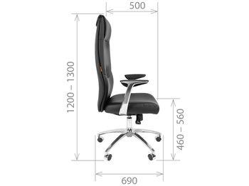 Кресло CHAIRMAN Vista — фото 6