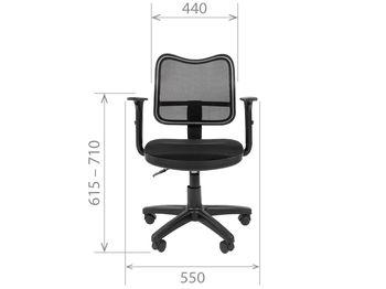 Кресло CHAIRMAN CH 450 — фото 6